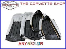 C3 Corvette Leather Like Seat Covers 1970-1971 ANY COLOR 4212xx