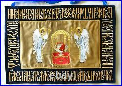 Chalice covers set Dark blue with tex in Slavonic