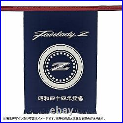JDM Apron Cover Work clothes clothing NISMO Fairlady Z 240Z LIMITED RARE JAPAN